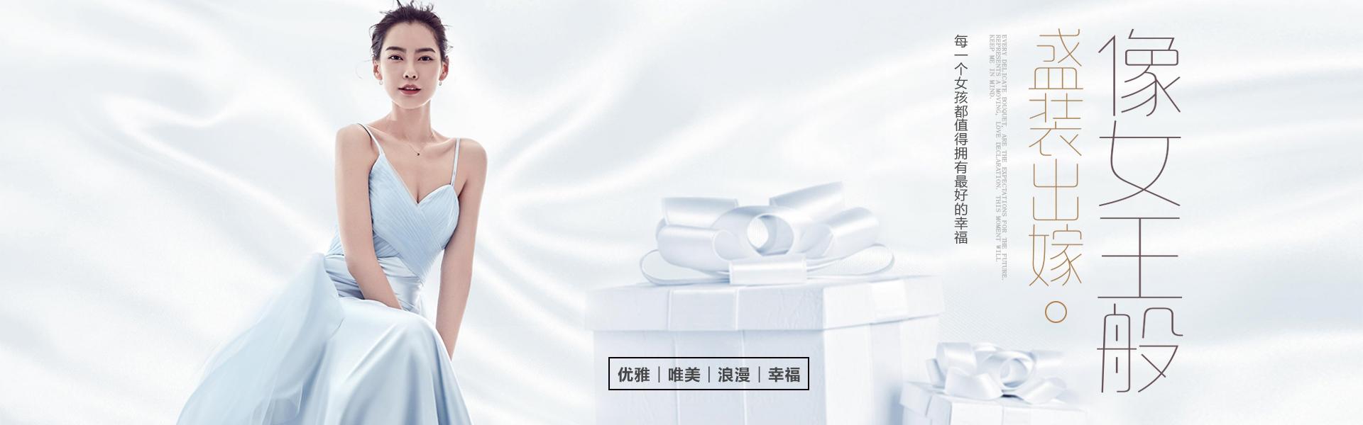 蕾蕾万博体育app手机登录-礼服展示
