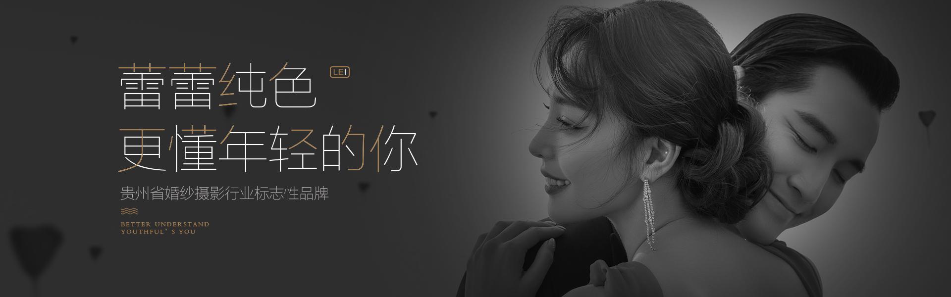 蕾蕾万博体育app手机登录-品牌介绍